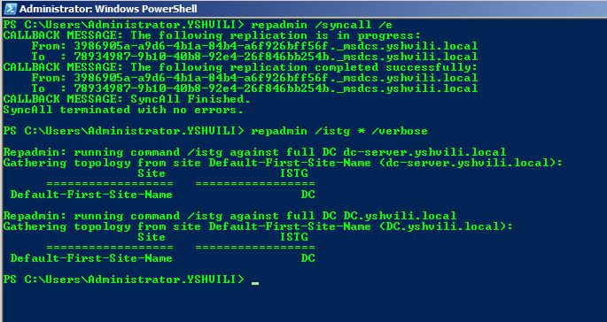 How You Active Directory Health Check troubleshooting